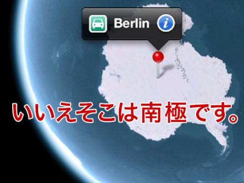 Img_ios6_maps_ver02