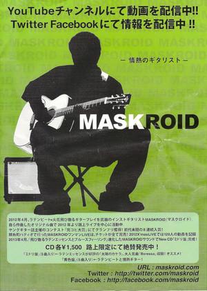 Maskroid
