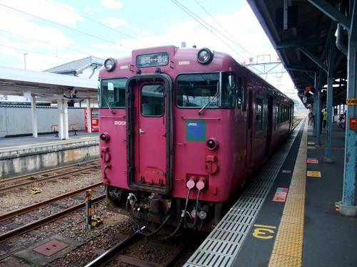 Dscf1228