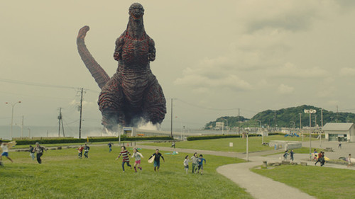 News_header_shingodzilla_201606_02